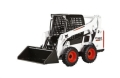 Rental store for Bobcat S570 Skidsteer W  Trailer Pkg. in Delano MN